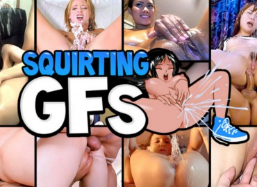 SquirtingGFs