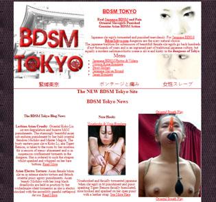 Best BDSM porn site for sexy JP girls in wild action